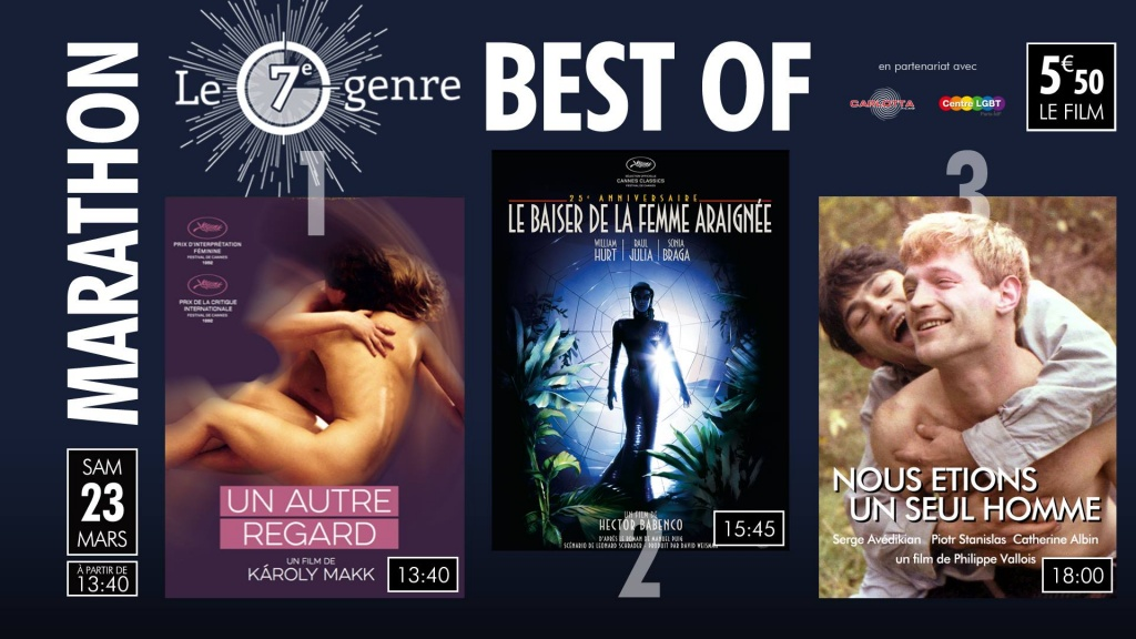 marathon best of 7e genre